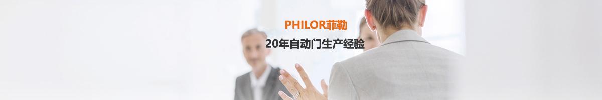 深圳手术室自动感应门价格表