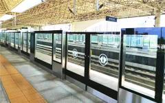 湖北高鐵安全門案例_湖北漢十線高鐵項目圖片