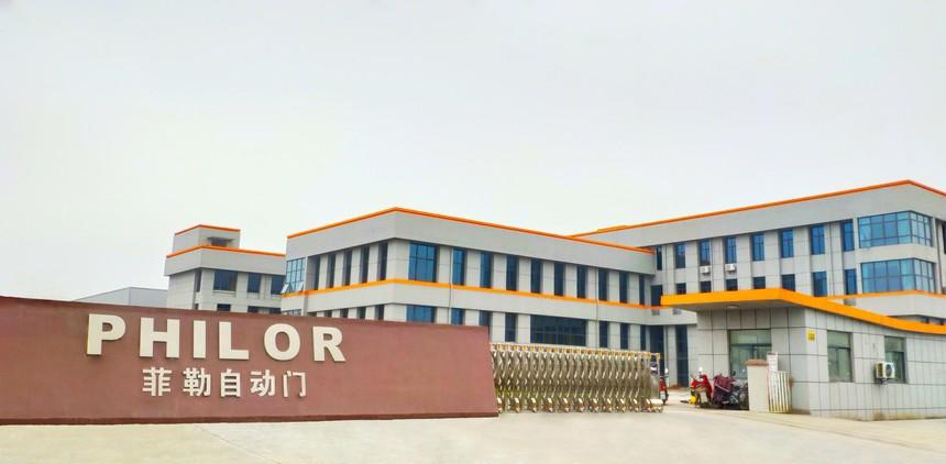 工廠實景圖片