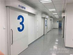南京自動門案例_南京鼓樓醫院介入科項目圖片
