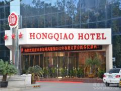 南京三翼環柱自動旋轉門案例_南京虹橋大飯店項目圖片
