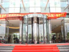 江蘇兩翼環柱自動旋轉門案例_江蘇黃埔集團項目圖片