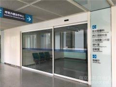 南京玻璃自動平移門案例_南京鼓樓醫院項目圖片