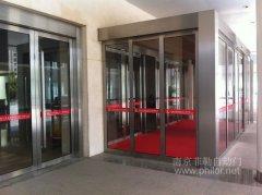 南京有框自動平移門案例_南京中石化集團項目圖片