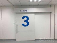 南京醫用防護門案例_南京鼓樓醫院介入科項目圖片