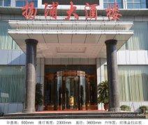 南京豪華兩翼自動旋轉門案例_南京楊浦大酒樓項目