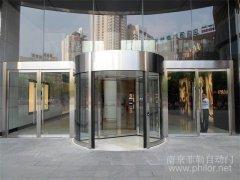 合肥豪華兩翼自動旋轉門_合肥銀泰中心項目圖片