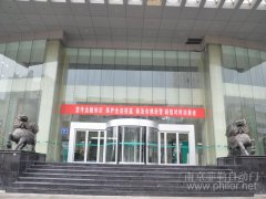 豪華兩翼自動旋轉門案例_中國農業銀行項目
