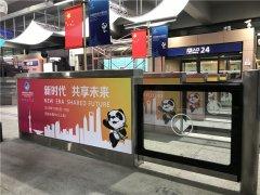 上海浦東半高安全門案例_上海浦東機場項目圖片