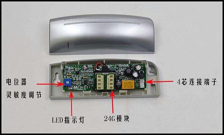 自動門圓型感應器打開圖