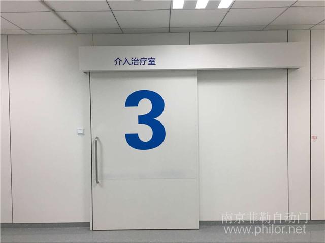 南京鼓楼医院介入科