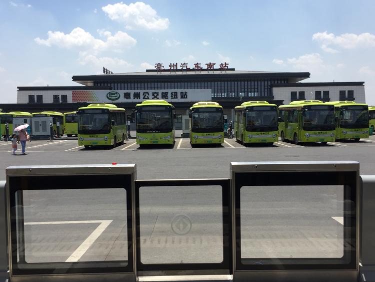 亳州汽车站