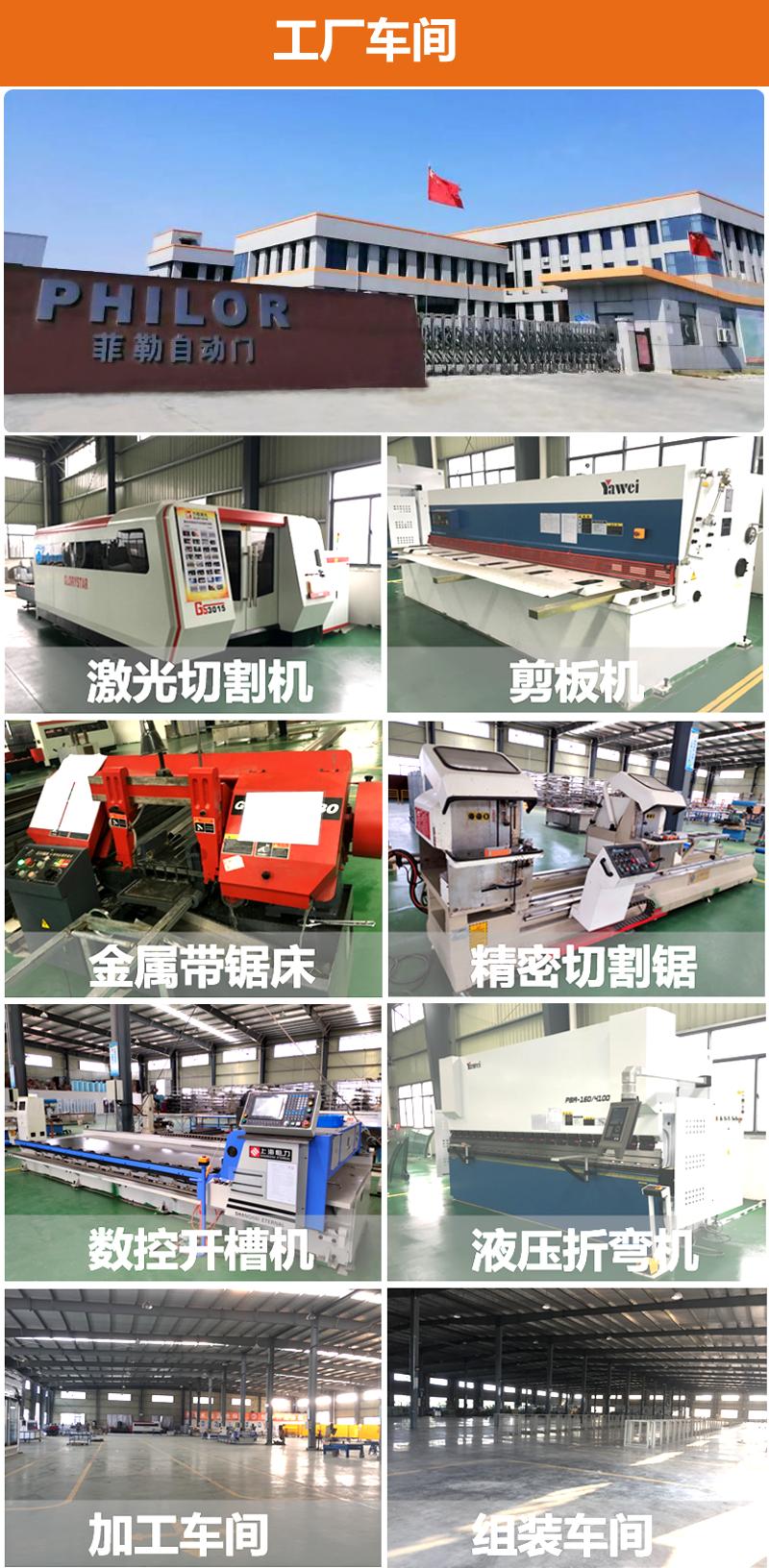 深圳办公室铝合金自动门厂家介绍