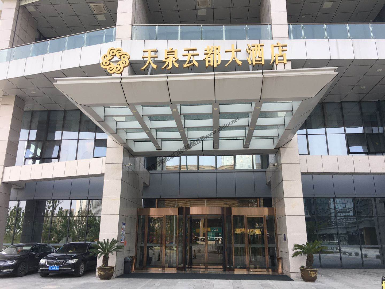 南京溧水兩翼旋轉門案例_溧水天泉云都大酒店項目圖片