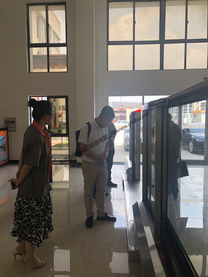 介绍菲勒地铁屏蔽门的特点