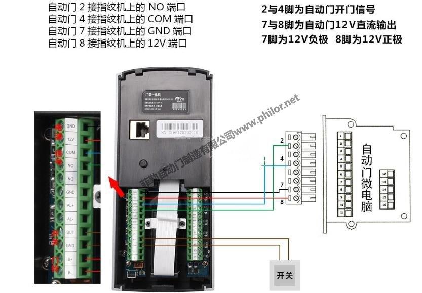 自動門控制器指紋機接線圖解