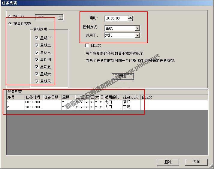 自動門控制器接線圖解