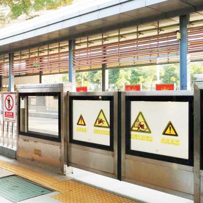 BRT門圖片